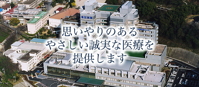 コロナ 者 感染 呉 市 ウイルス